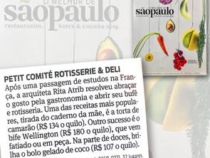 Petit Comité no Melhor de São Paulo
