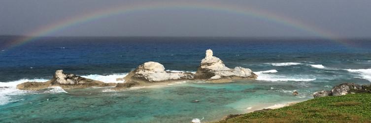 Rainbow after the storm Bahama Dreamin
