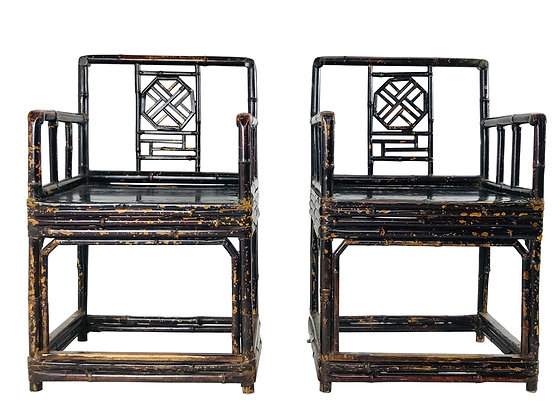 #3864 Pair Bamboo Chinoiserie Armchairs By Brighton Pavillion