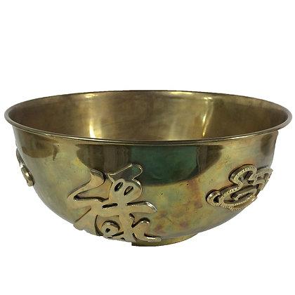 #5054 Brass Oriental Bowl