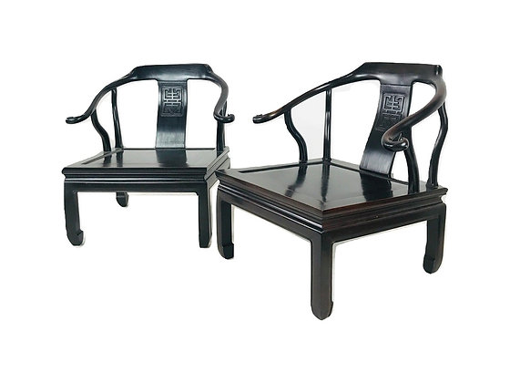 #5083 Pair Vintage Ming Style Rosewood Chairs
