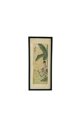 #5061 Vintage Asian Girl Print