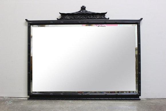 721 Pagoda Mirror