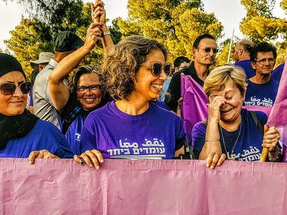 Aufruf zu gemeinsamen jüdisch-arabischen Protesten: In Gaza und Sderot wollen wir in Frieden leben!