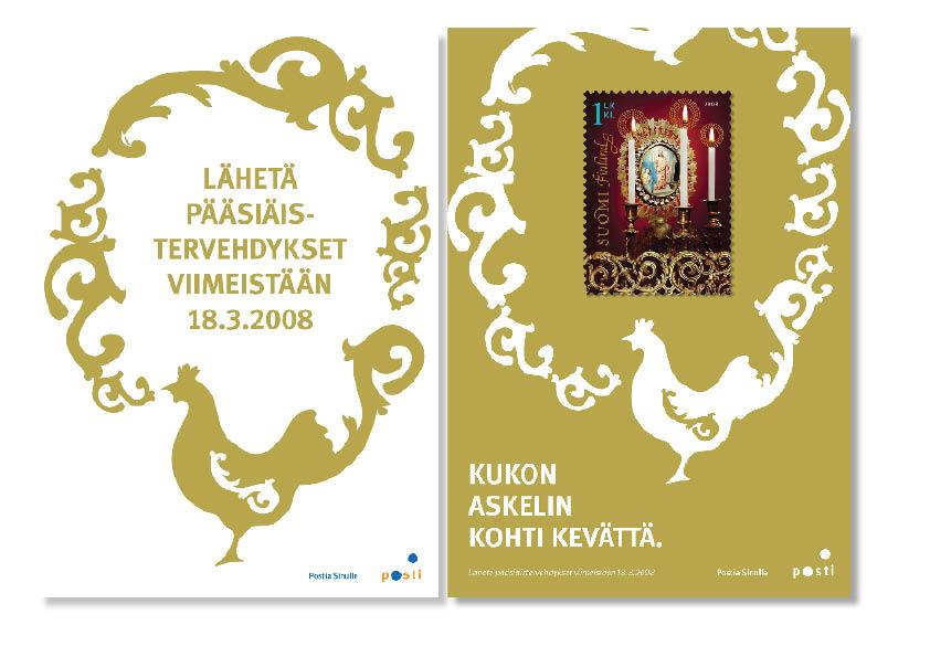 Campaign (AD & illustrator)