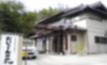 岡田事業所