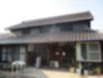 寺本事業所