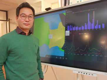 [News] 산업 특화 데이터·AI로, 에너지 효율 높인다
