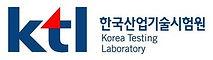 ktl-korea-testing-laboratory-logo.jpg