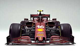 Amalgam Unveils Ferrari SF1000 with 1000th GP Livery