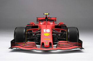 "Amalgam Reveals Ferrari SF1000 Collection with ""Obsessive Attention to Every Detail"""