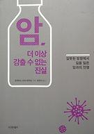 ToTT_Korean.jpg