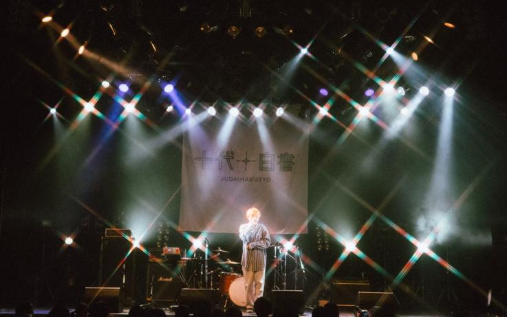 photo by toya