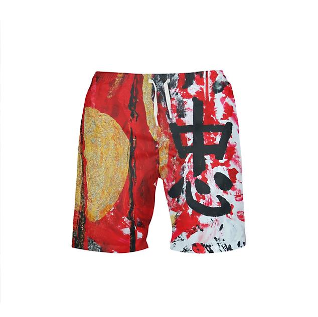 Loyalty Men's Beach Shorts