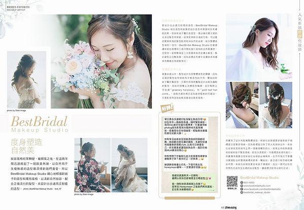 wedding magazine bestbridal 1_副本.jpg