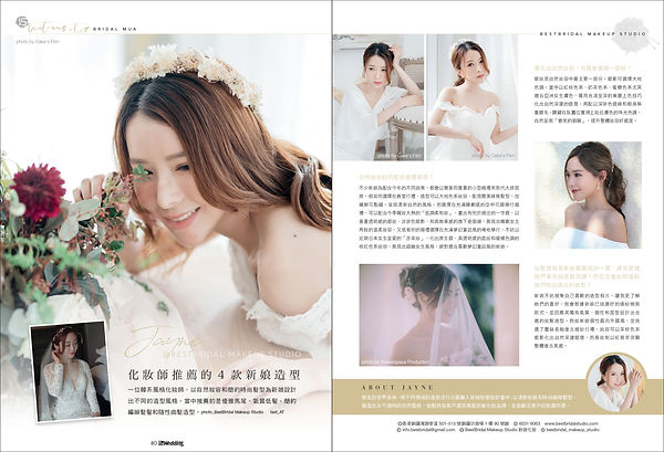 BestBridal featuring on Wedding Magazine