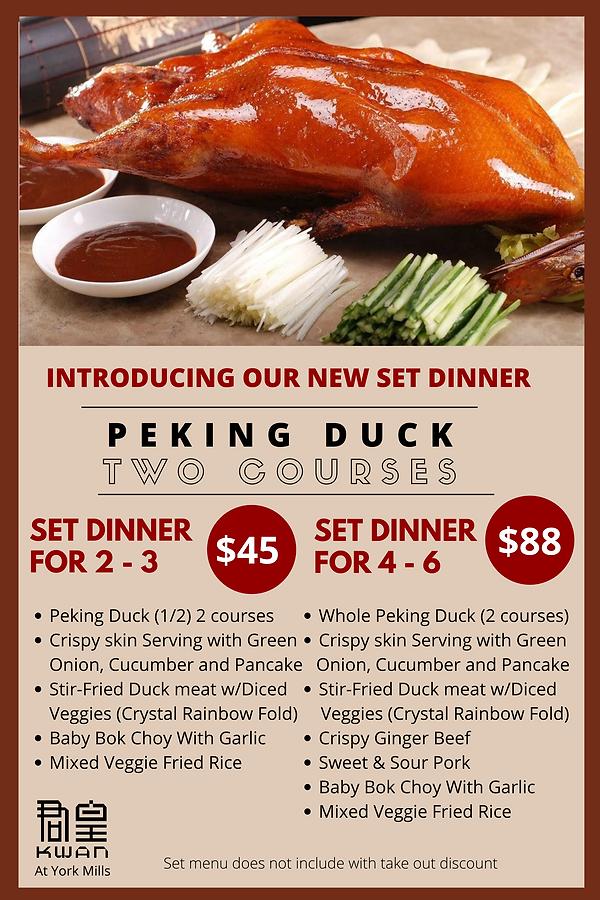 peking duck.png