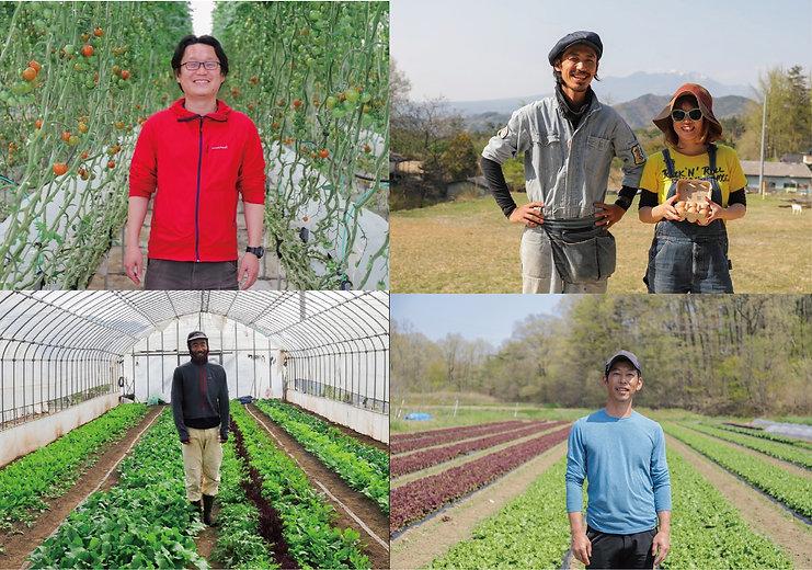 農家さん集合_アートボード 1.jpg