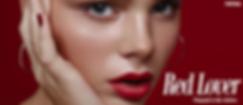 Beauty editorial featuring photographer Alina Golovkova