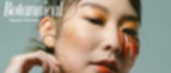 Beauty editorial featuring photographer Thiago Teotonio