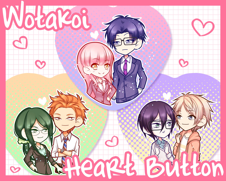 Wotakoi Heart Buttons