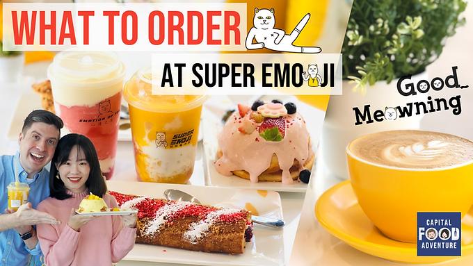 Super Emoji(超级喵の茶)
