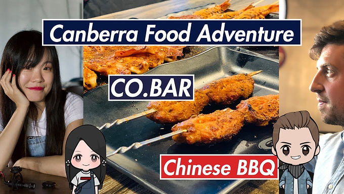 Co-bar (烤吧)