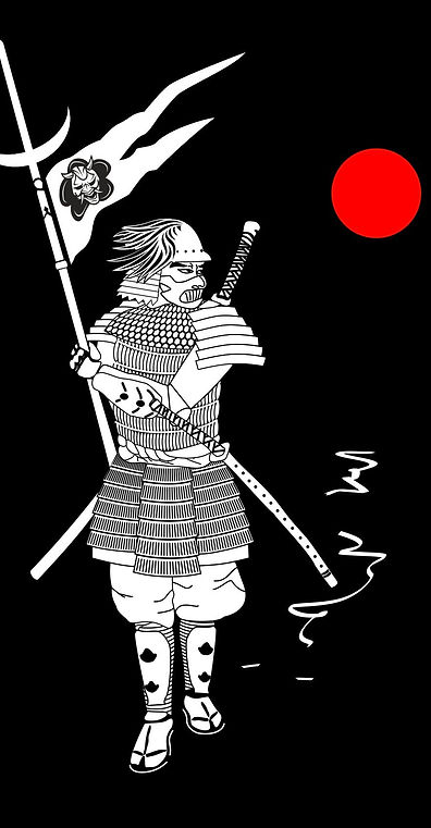 Отрёкшийся самурай