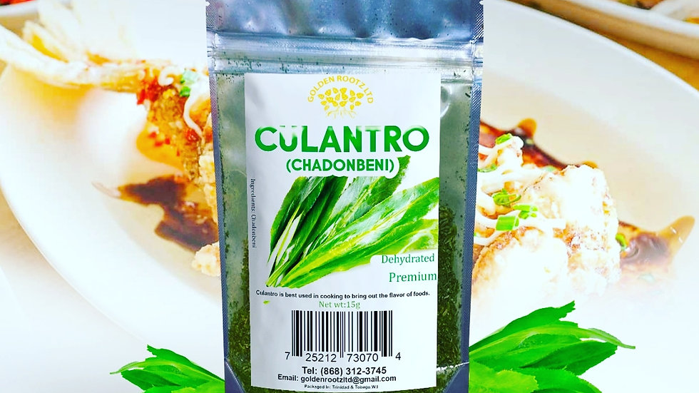 Dehydrated Culantro/ Chadon Beni  INGREDIENTS: DEHYDRATED  CULANTRO 15grams