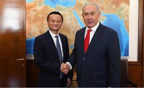 Jack Ma-why is Israel is such a success (https://youtu.be/z5vTFRqwpXE)