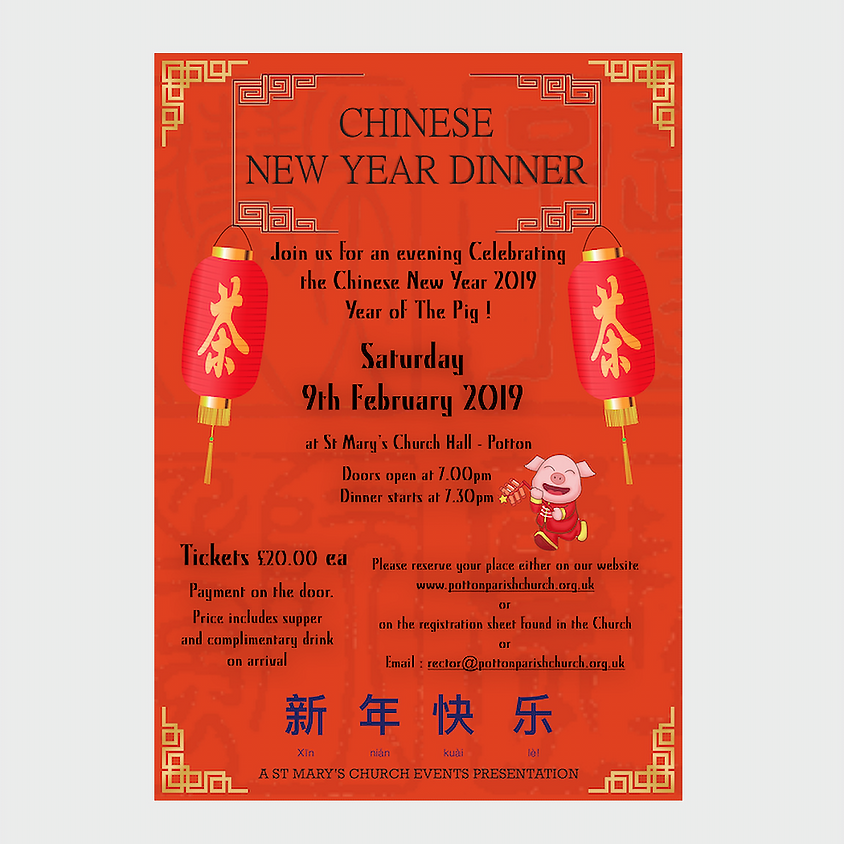 Chinese New Year Dinner 2019