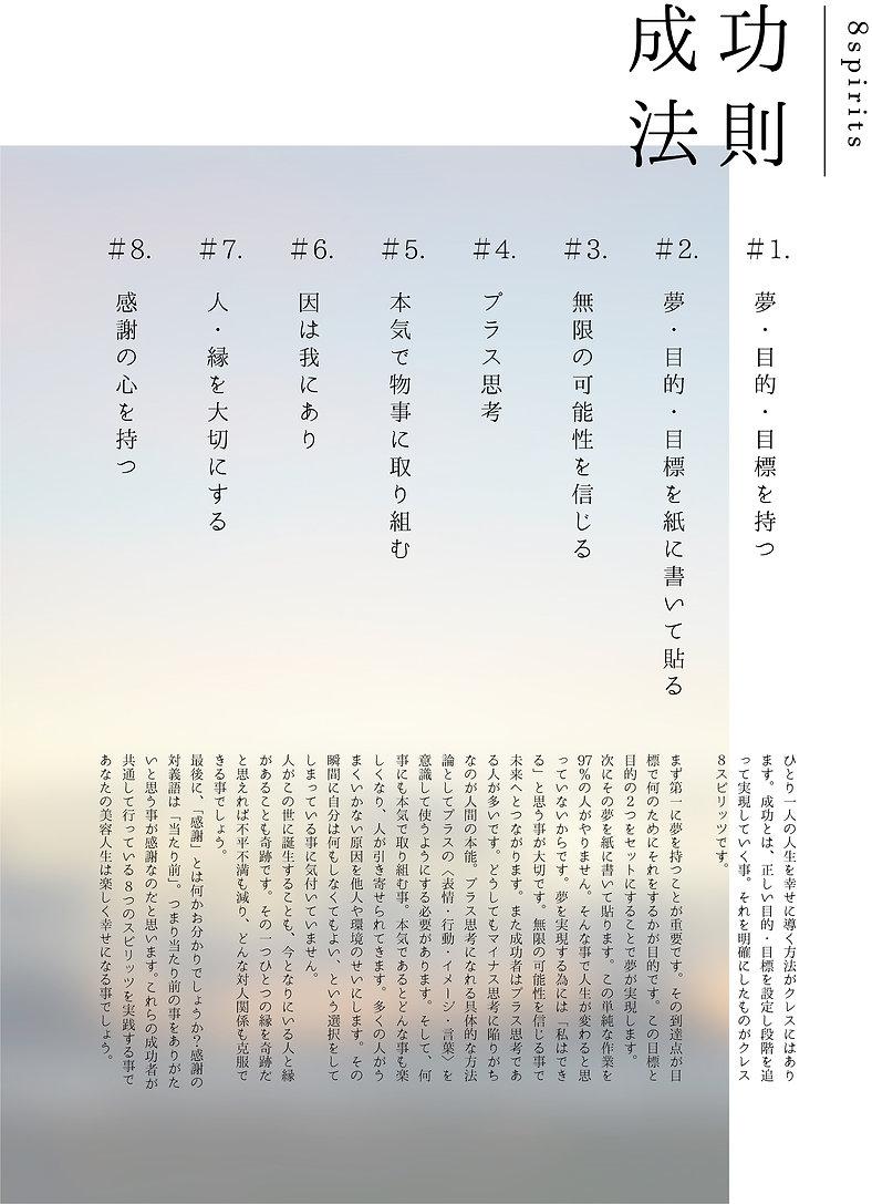 14.会社案内.jpg
