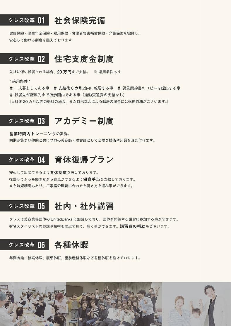 働き方改革2.jpg