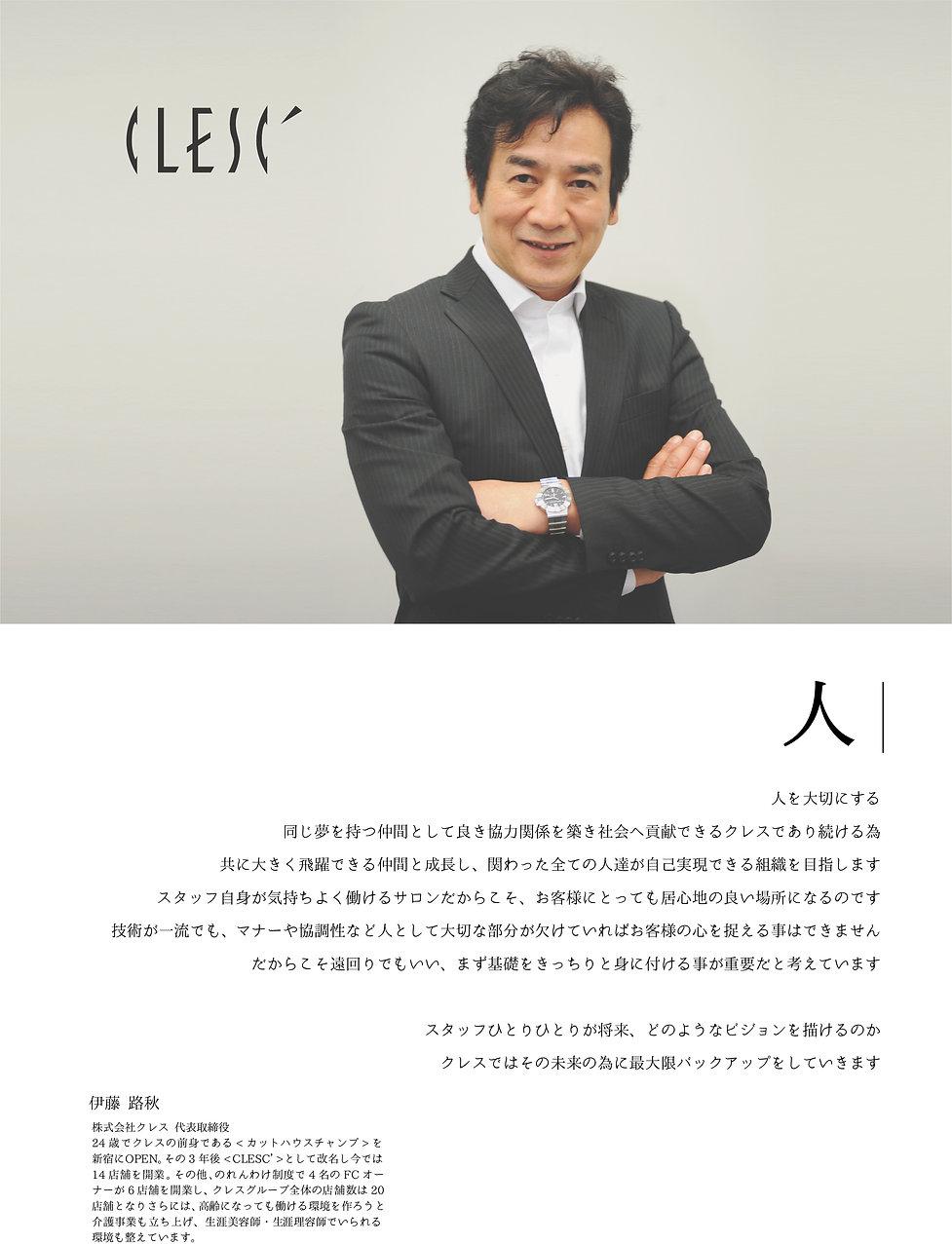 15.会社案内.jpg