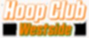 Hoop Club logo.png