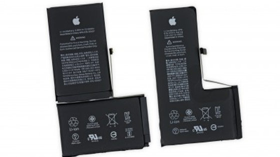 iPhone 11 Battery Replacement