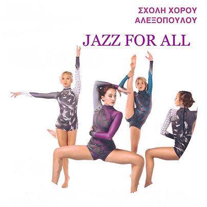 τζαζ ενηλ.jpg