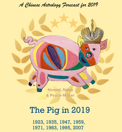 The Pig.png
