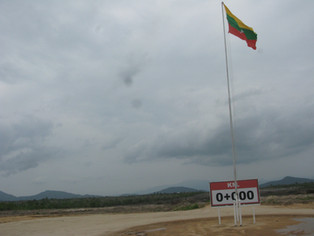 Development of Major Projects in Myanmar: and capturing the real value of land