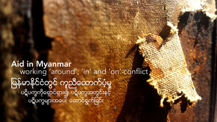 Aid in Myanmar: working 'around', 'in' and 'on' conflict