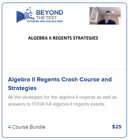 Alg II course pic.png