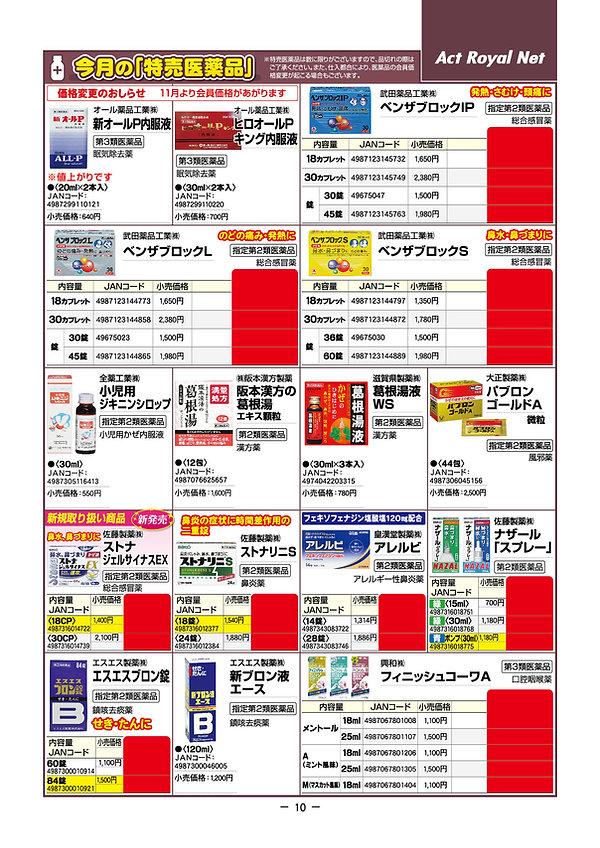 11_P10ol (2).jpg
