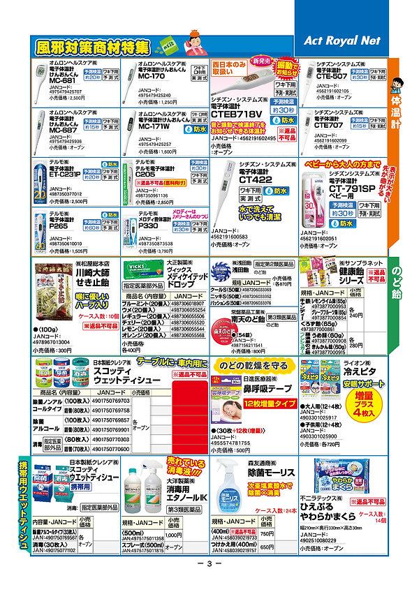 11_P3ol (2).jpg