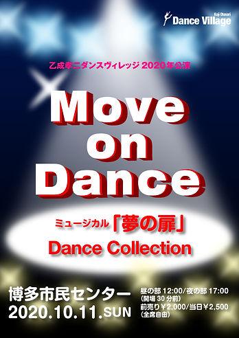 20.10.11_moveondance5.jpg