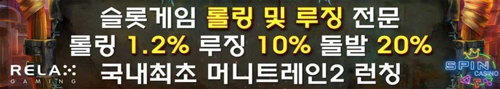 카지노 슬롯 이용 문의