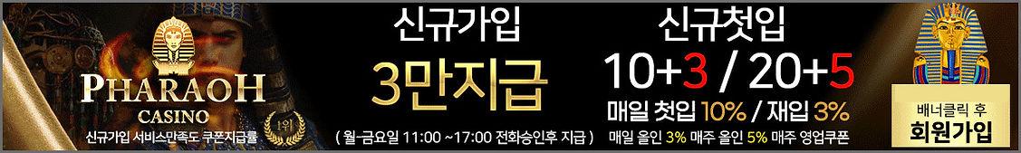 온라인슬롯 2021년 추천사이트 소개
