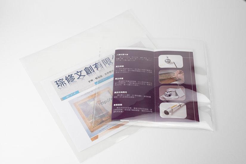 無酸唱片封面護套  Polyester Record Sleeve Covers