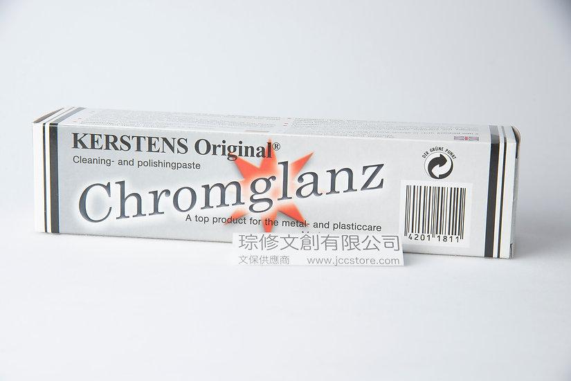 拋光膏 Chromglanz