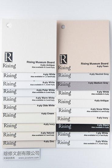 無酸性卡紙板- 4Ply(含鹼性儲存物) Rising Museum Board-buffered 4Ply