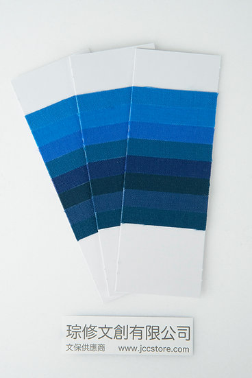 織品褪色指示卡 Blue Scales(Textile Fading Cards)